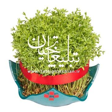 دانلود عکس عید نوروز لایه باز