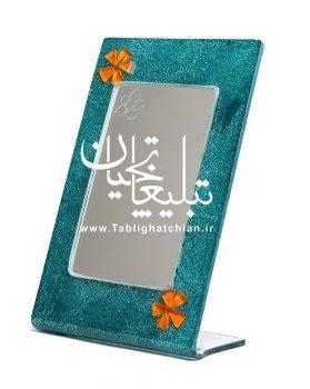 دانلود عکس آیینه و قرآن سفره هفت سین لایه باز